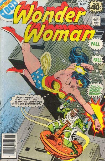 Wonder Woman #255