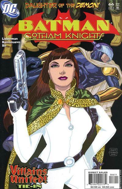Batman: Gotham Knights #66