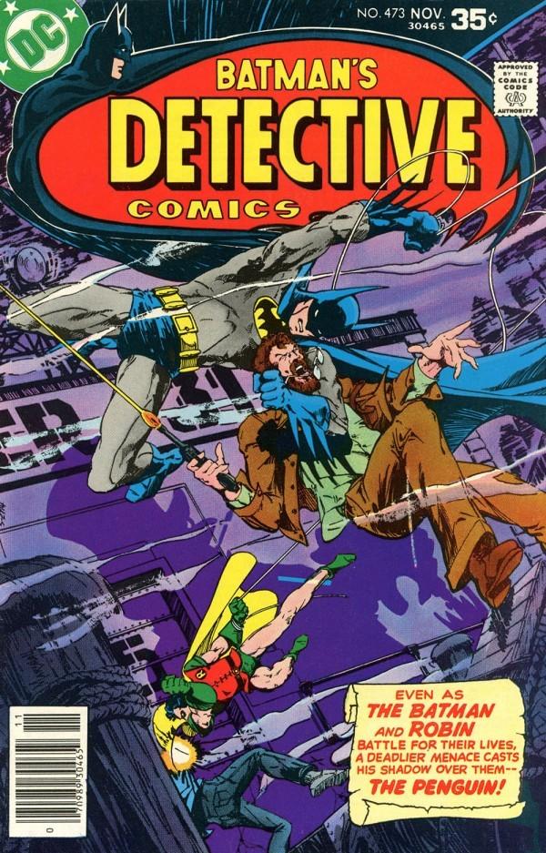 Detective Comics #473