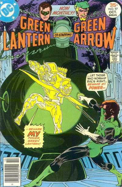 Green Lantern #97