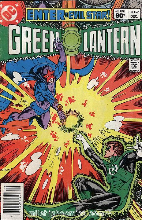 Green Lantern #159