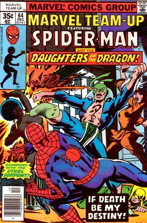 Marvel Team-Up #64