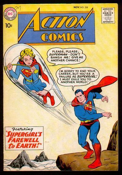 Action Comics #258