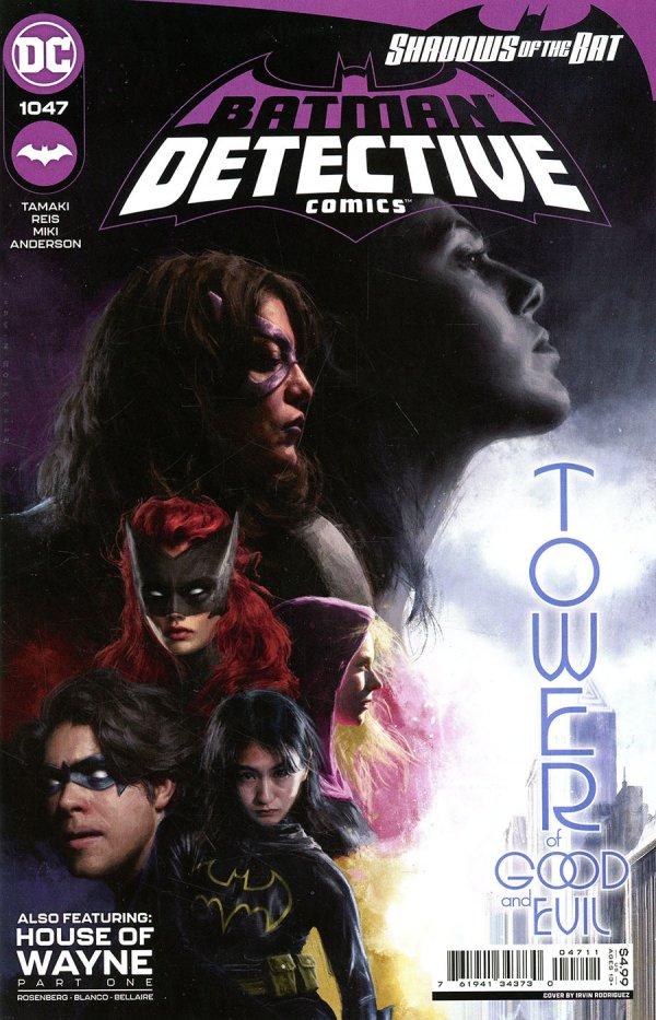 Detective Comics #1047