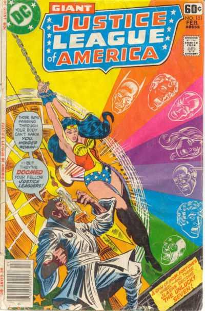 Justice League of America #151