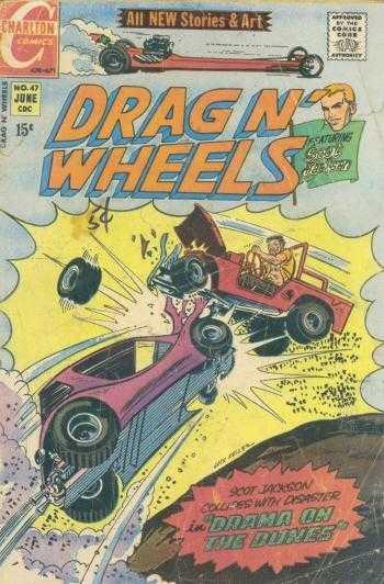 Drag N' Wheels #47