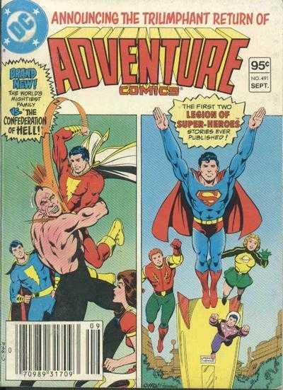 Adventure Comics #491