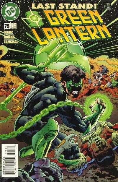 Green Lantern #75