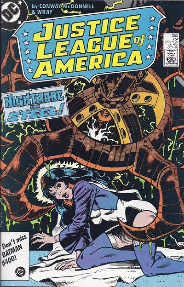 Justice League of America #255