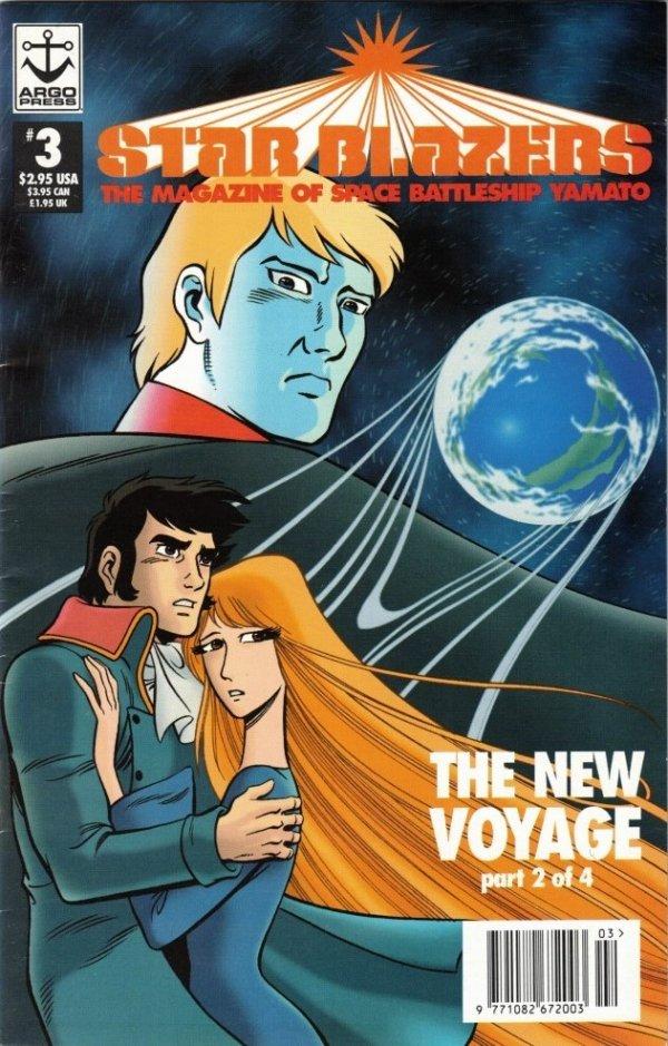 Star Blazers: The Magazine of Space Battleship Yamato #3