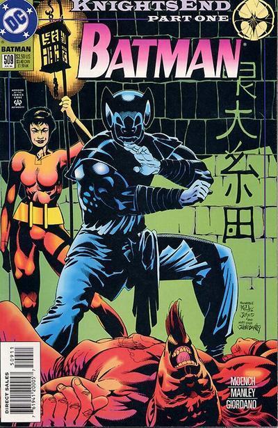 Batman #509