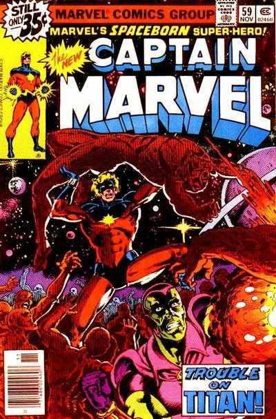 Captain Marvel #59