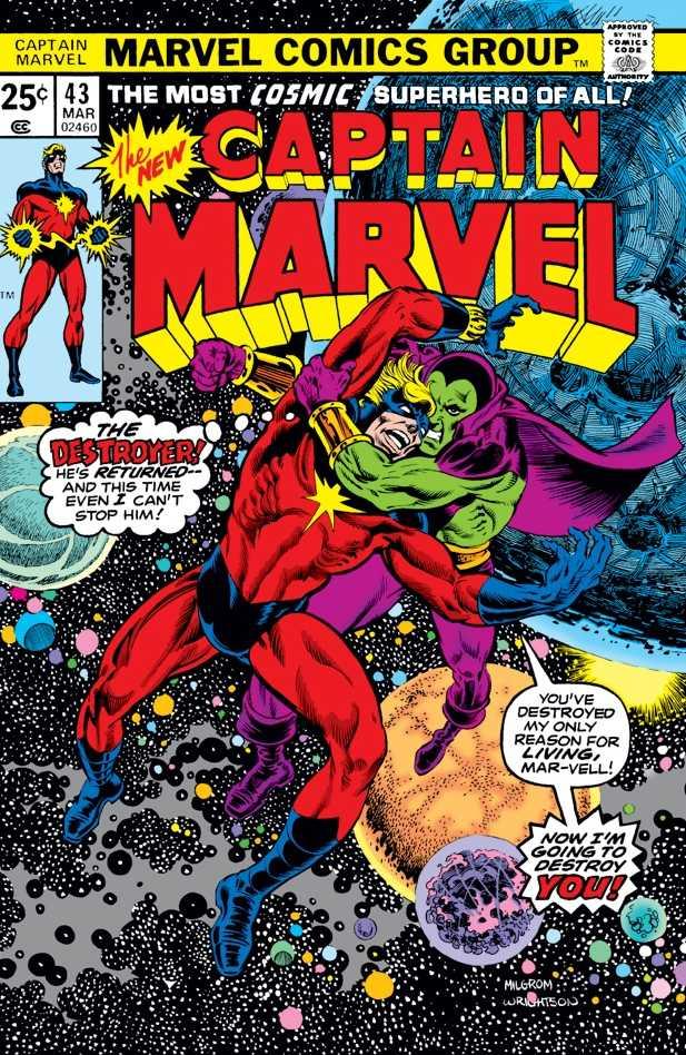 Captain Marvel #43