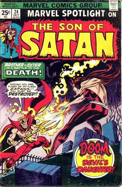 Marvel Spotlight #24