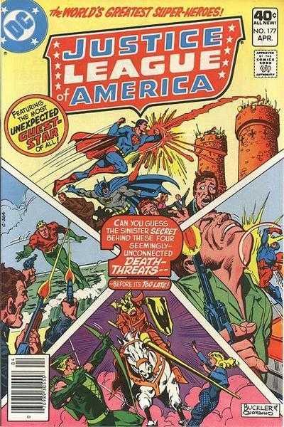 Justice League of America #177