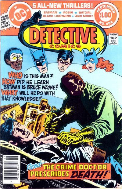Detective Comics #494