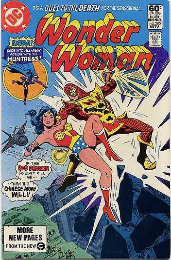 Wonder Woman #285
