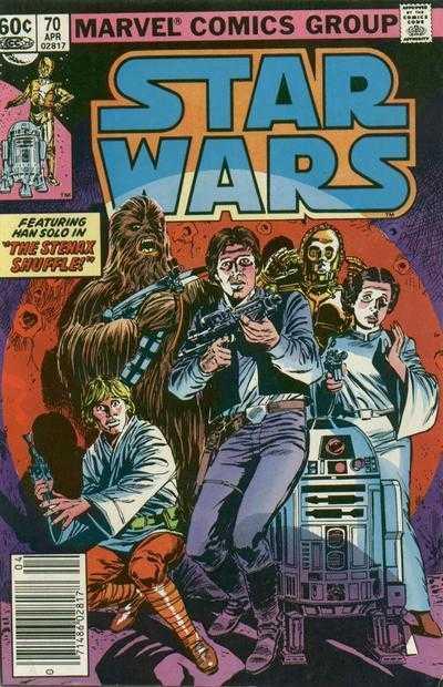 Star Wars #70