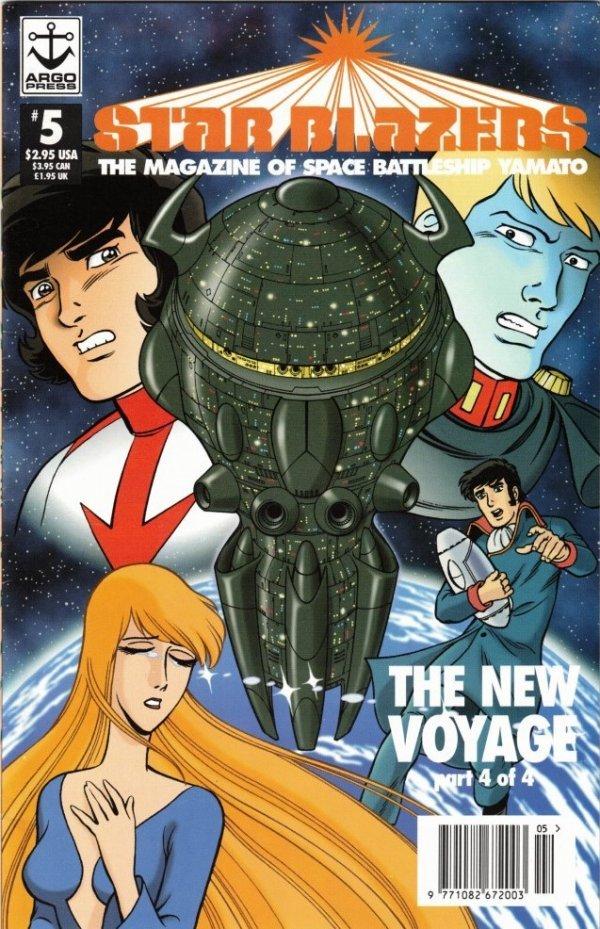 Star Blazers: The Magazine of Space Battleship Yamato #5