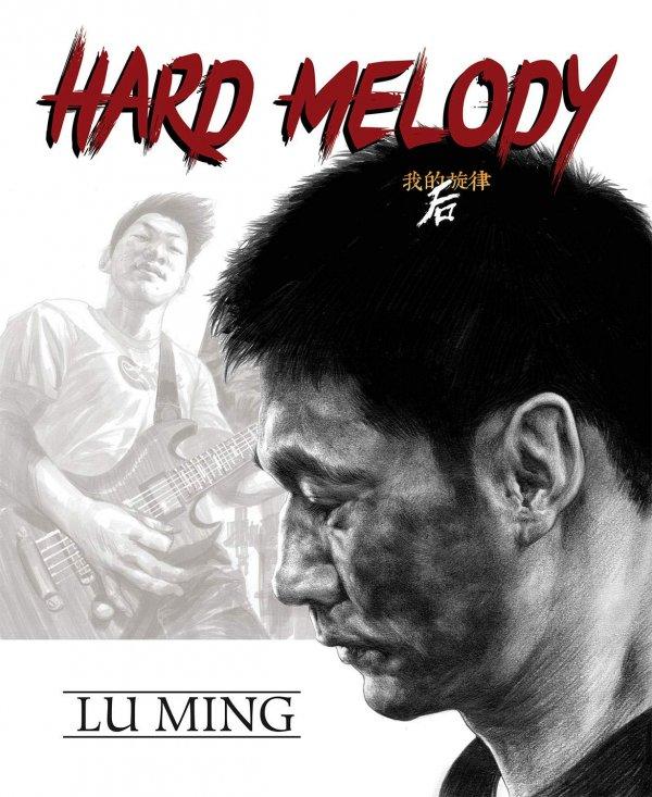 Hard Melody HC