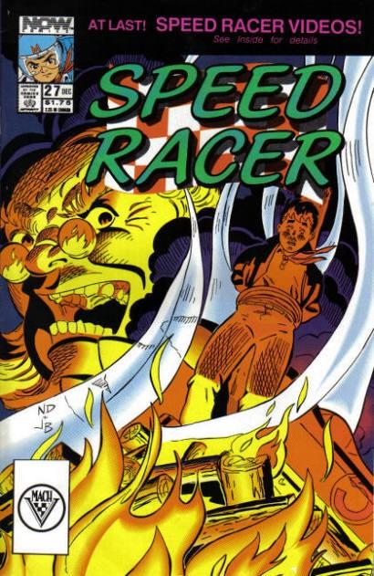 Speed Racer #27