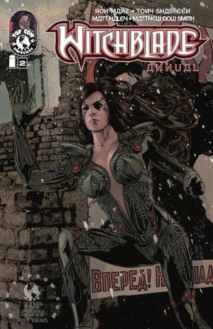 Witchblade Annual 2010 Tony Shasteen Cover