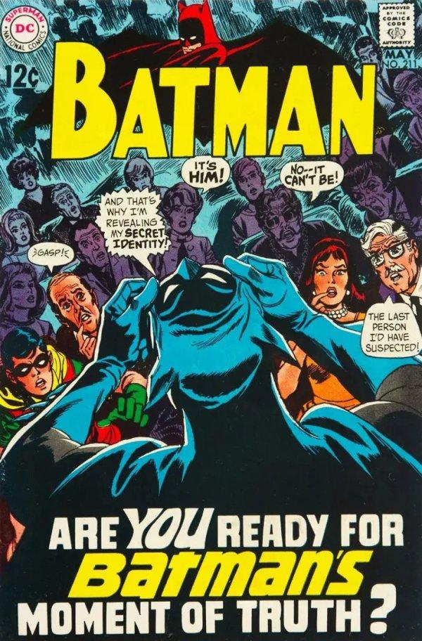 Batman #211