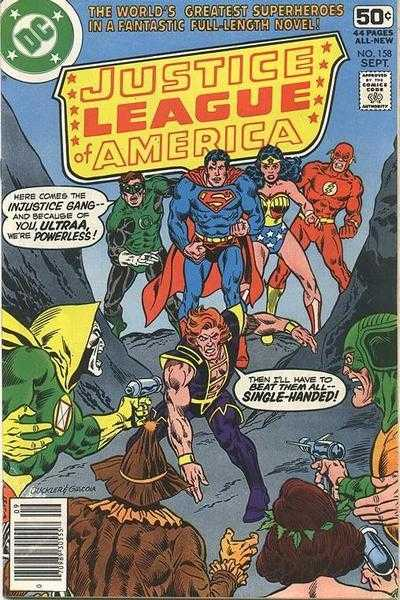 Justice League of America #158