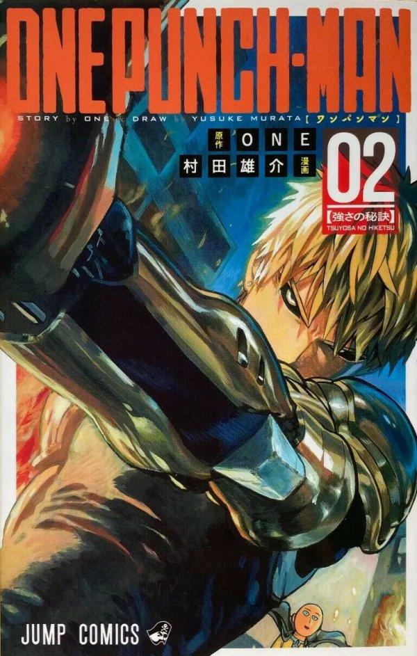 One Punch Man Vol. 2 TP