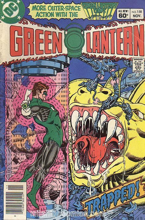 Green Lantern #158