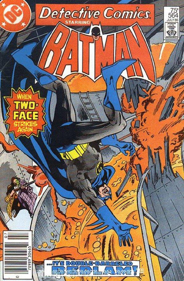 Detective Comics #564