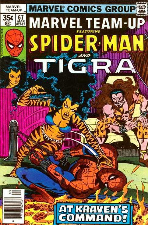 Marvel Team-Up #67