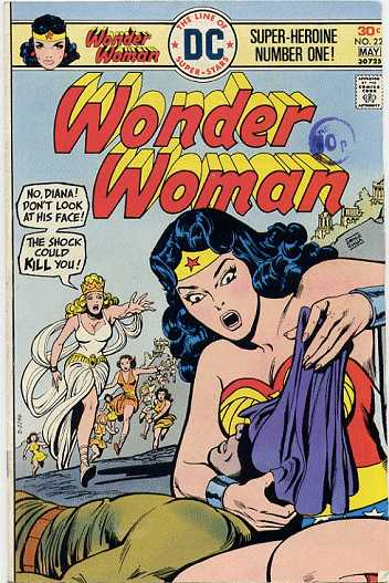 Wonder Woman #223