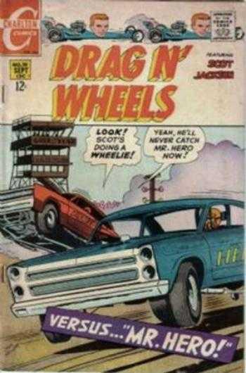 Drag N' Wheels #30