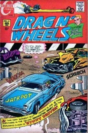 Drag N' Wheels #42