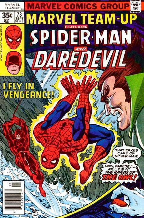 Marvel Team-Up #73