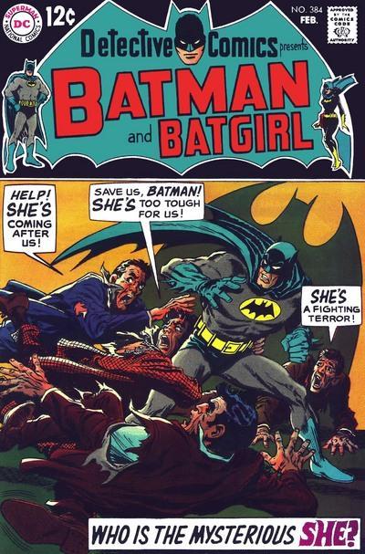 Detective Comics #384