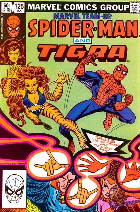 Marvel Team-Up #125