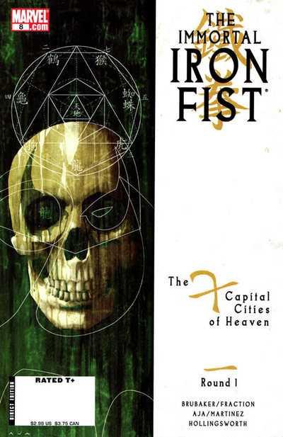 The Immortal Iron Fist #8