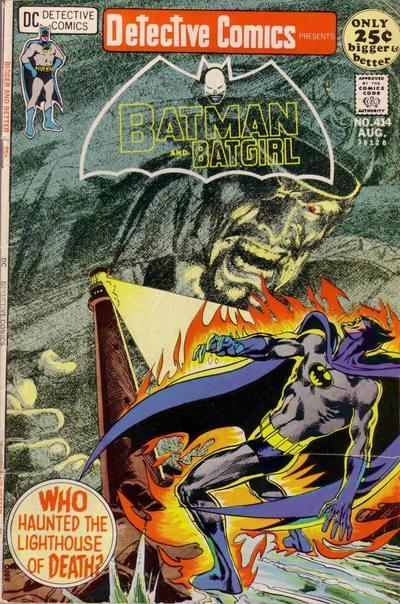 Detective Comics #414