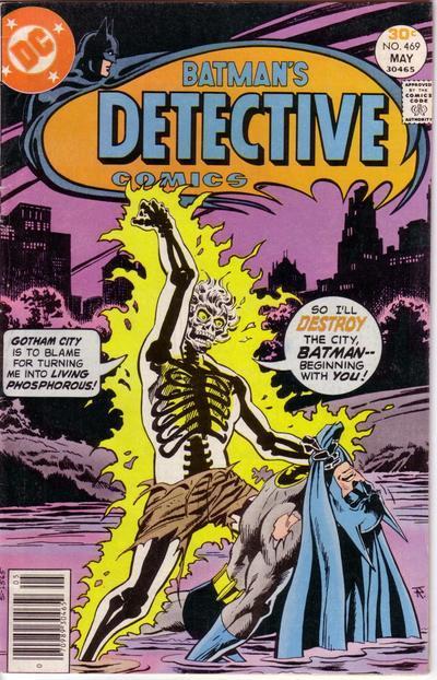 Detective Comics #469