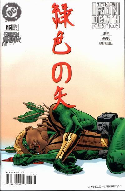Green Arrow #115