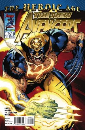 The New Avengers #5