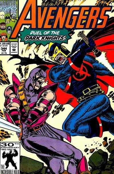 The Avengers #344
