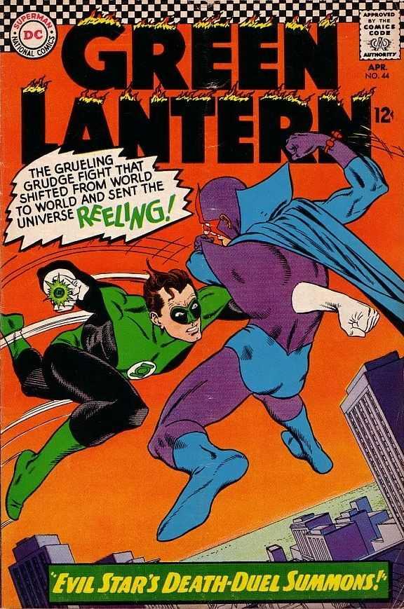 Green Lantern #44