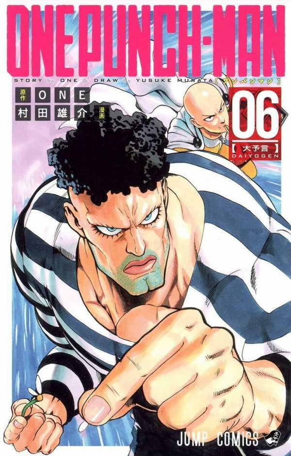 One Punch Man Vol. 6 TP