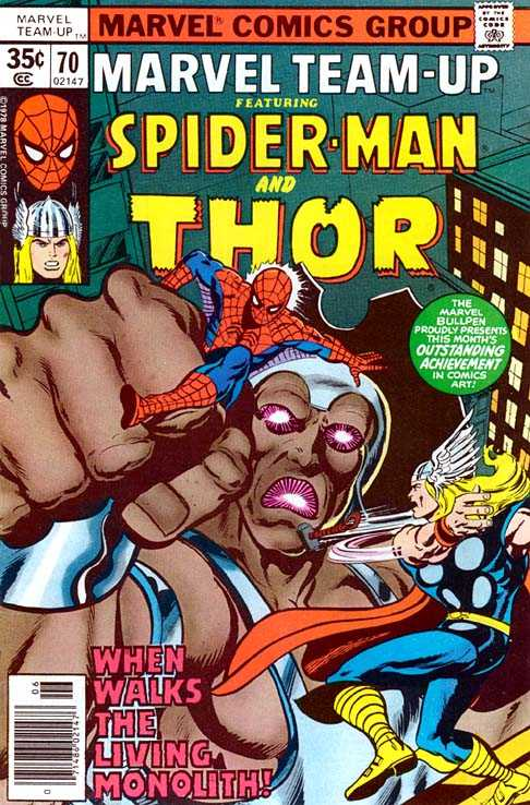 Marvel Team-Up #70
