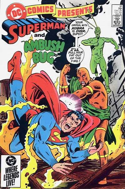 DC Comics Presents #81