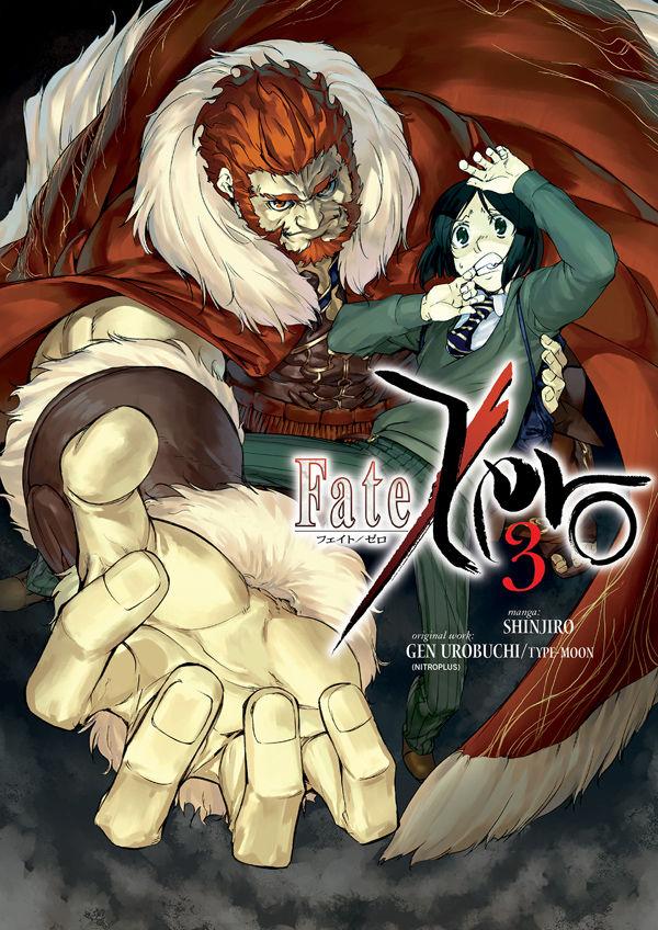 Fate Zero Vol. 3 TP
