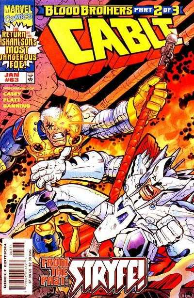 Cable #63